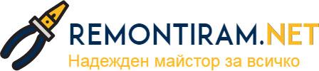 REMONTIRAM.NET Лого
